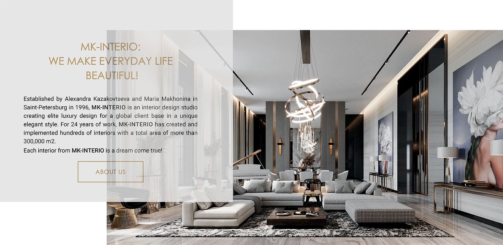 MK-INTERIO: We make everyday life beautiful!