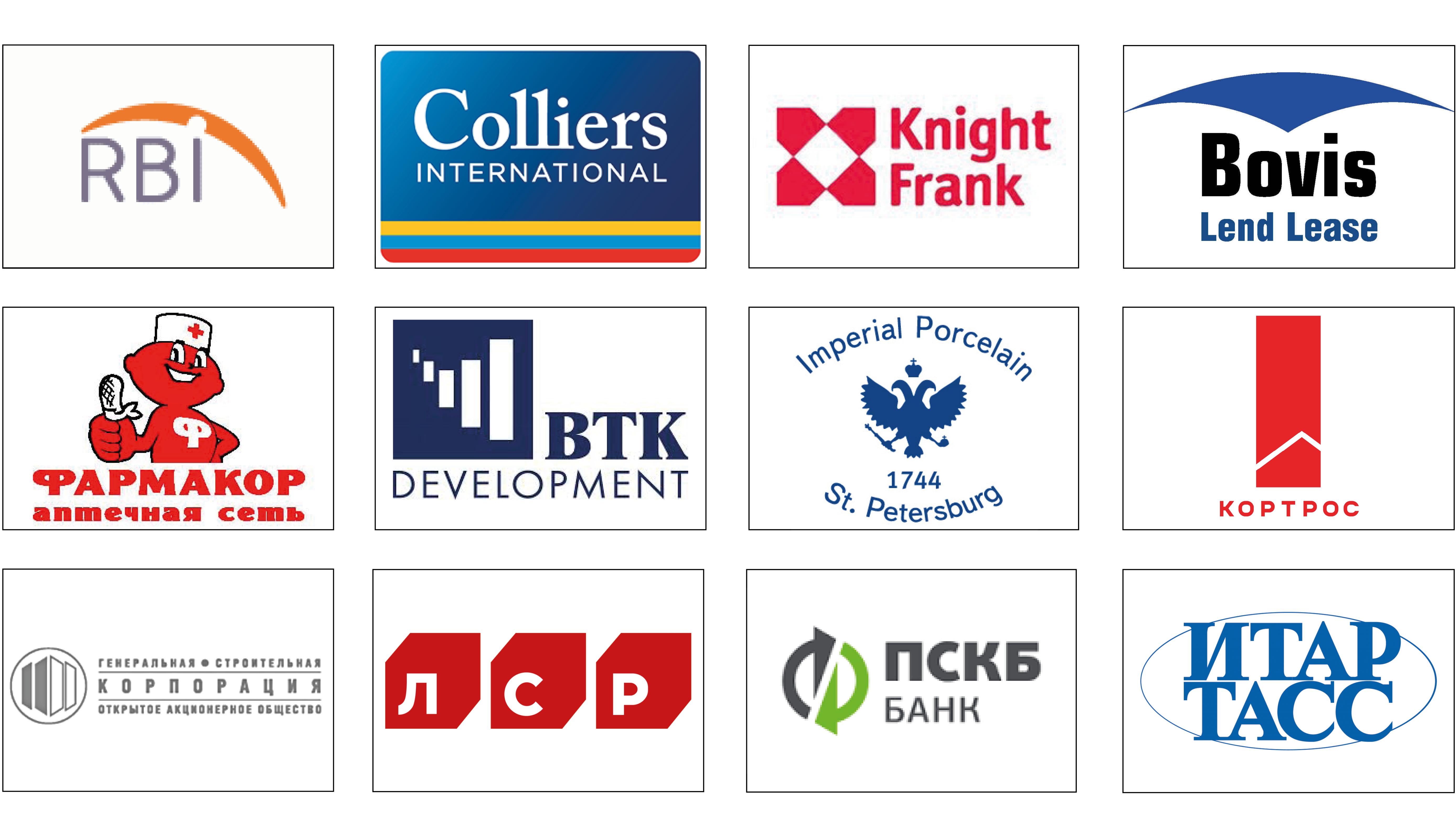 логос компаний