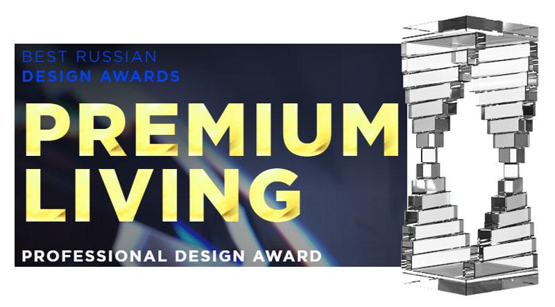 premium_living_award