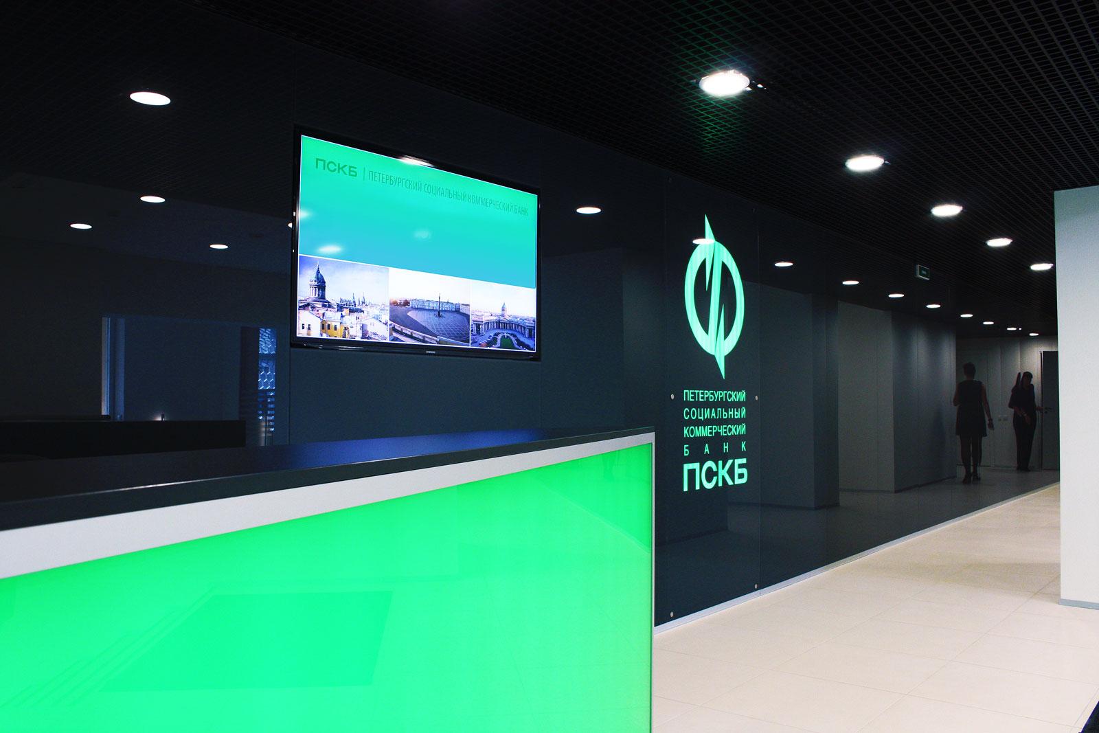 Дизайн интерьера офиса банка 1200 кв.м.